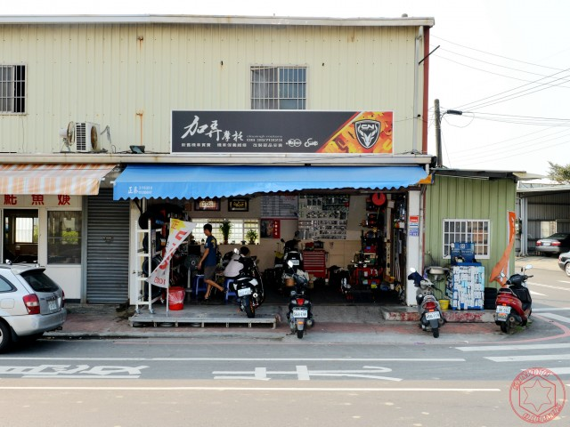 SOMOTO台南指定合作店家優質機車行推薦 安南區 加弄摩托技研(機車行)
