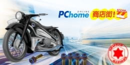 SOMOTO PChome 賣場