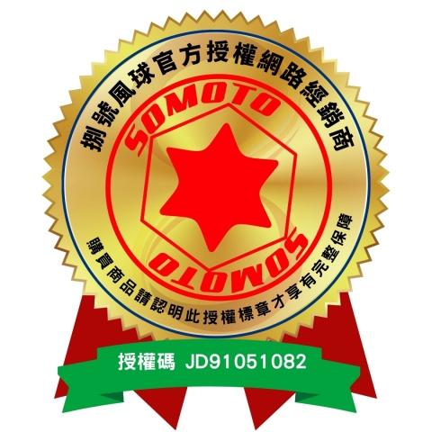 台中朝野車業