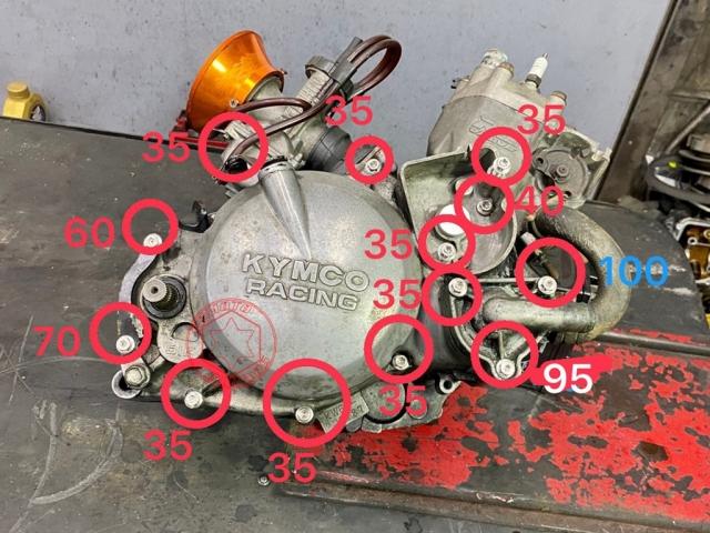 NSR150 引擎螺絲